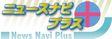 「マツダのブランド戦略」を読み解く 安里睦子氏(ナンポー社長)