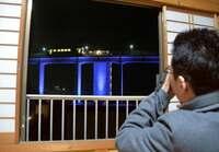 廃線控え、にぎわう「天空の駅」 島根・JR三江線
