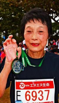 難病克服「奇跡」のフルマラソン ギラン・バレー症候群で寝たきりだった66歳女性