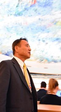 「実現でき感無量」沖縄国際人権法研究会 小さな積み重ね生き、働き掛け継続【国連と沖縄・中】