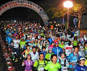 暗がりの中、一斉に元気よくスタートする100キロの参加者=17日午前5時すぎ、宮古島市下地公園(伊禮健撮影)