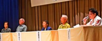 がんじゅう座談会では歳以上の4人が体験談を披露した=6月日、沖縄市老人福祉センターかりゆし園