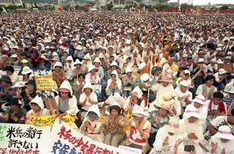 米兵暴行事件に抗議するため、8万5千人が結集した県民大会=1995年10月21日、宜野湾海浜公園