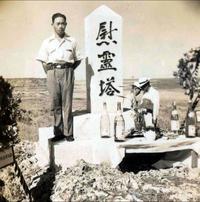 山梨県人の戦没者慰霊塔、私費で建てた祖父の思いとは…? 孫らが沖縄・八重瀬町の現地訪問