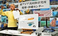オスプレイ、紙芝居で「斬る」 元空自の奥西眞澄さん制作