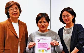 「おきなわ子ども未来ネットワーク」メンバーの(左から)山内優子さん、砂川恵子さん、若松るみさん=沖縄タイムス社
