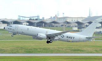 海軍のP8哨戒機=2016年12月