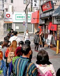「沖縄そばって何?」中華圏観光客の9割知らず・・・ 那覇のラーメン店で行列の100人に聞いた