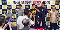 「沖縄の思いを国政へ」安里繁信氏が事務所開き 参院選