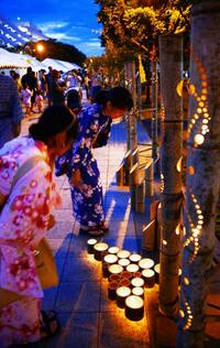 竹あかり950本 幻想的な情景にうっとり 沖縄那覇の公園で祭り 熊本の震災復興支援