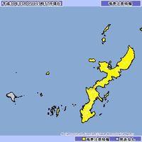 沖縄本島地方に竜巻注意情報