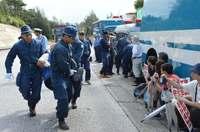 辺野古新基地:座り込み排除後に女性が負傷、救急搬送