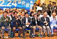 県民投票:沖縄タイムス記者座談会 沖縄の民意どう生かす