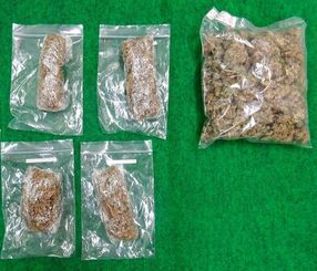 県警が米海兵隊軍属の男らから押収した大麻(沖縄県警提供)