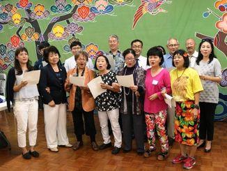 北米沖縄県人会と交流するオール沖縄会議訪米団のメンバー