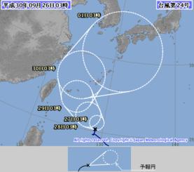 台風24号の進路予想図(気象庁HPより)