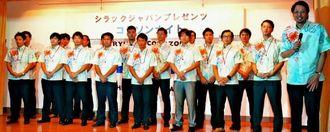 協賛企業など関係者を前に2014~15シーズンの飛躍を誓う琉球コラソンの選手ら=ホテル日航那覇グランドキャッスル