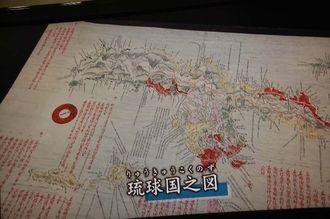 精密に描かれた琉球国の地図(琉球放送提供)