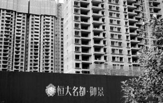 中国恒大集団が手掛ける建設中のビル=14日、中国湖北省宜昌(共同)