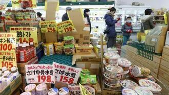 緊急事態宣言が発出された今月7日の食品スーパーの様子=東京都内