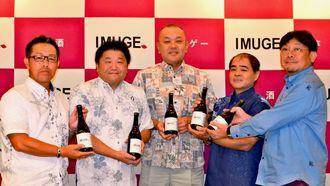 イムゲー(芋酒)の商品化に向けた取り組みを発表した泡盛メーカーの代表ら=17日、那覇市のANAクラウンプラザホテル沖縄ハーバービュー