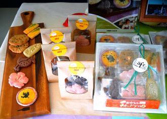 うるま市特産の黄金芋などを使用し、沖縄らしい型が特徴のLafraの「おかしなオードブル」