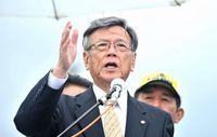 翁長知事、辺野古埋め立て承認撤回を初明言 県民集会に3500人【動画あり】