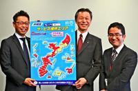 光インターネット、沖縄県の国頭村と与那国町でサービス開始へ NTT西日本