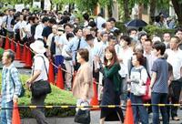 筧千佐子被告が無罪主張 連続青酸事件で初公判