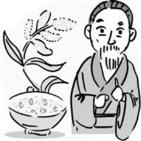 沖縄県医師会編[命ぐすい耳ぐすい](1000)肥満・糖尿病と食事 玄米や雑穀を主食に