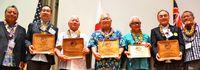 レッツ・フキラウ! WUB20年、団結を確認 ハワイ州知事もあいさつ
