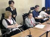 「障害者も傷つけた」 自民・杉田氏巡り抗議表明