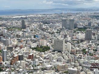 那覇市(資料写真)