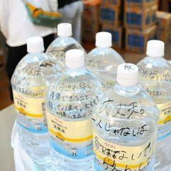 被災地支援に向けて集まった救援物資の中には、高校生からメッセージ付きのボトルも=17日、石垣市浜崎町