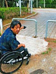 緑ヶ丘公園に那覇市が新設した柵。オートバイの進入を防ぐ一方で、ベビーカーや車いすが通れなくなっている=29日、那覇市牧志