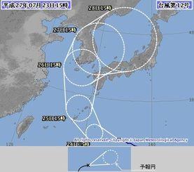台風12号の進路予想図(気象庁HPから)