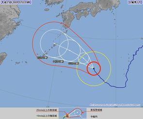 台風5号(2日9時現在、気象庁HPから)
