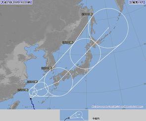 台風18号・5日間進路予想図(14日9時現在、気象庁HPから)