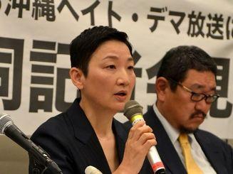 放送倫理・番組向上機構(BPO)の放送人権委員会に申し立てたことを会見で報告する辛淑玉さん=27日、東京・衆院第2議員会館