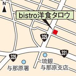 bistro洋食タロウの場所