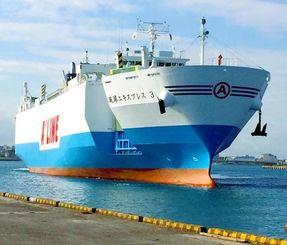 3日から就航するマルエーフェリーの新造船「琉球エキスプレス3」(同社提供)