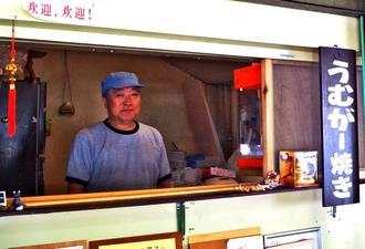 土日にうむがー焼きの店を開ける玉城淳さん=4月29日、本部町営市場