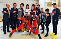 沖縄発の新ヒーロー、主題歌はもちろんHY! 4月開始の「闘牛戦士ワイドー」