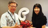 香港と経済連携強化 翁長知事、貿易総裁と会談