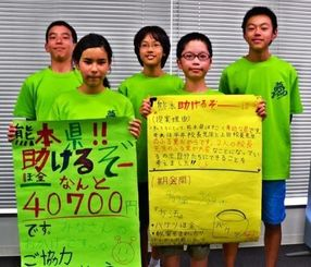 松川小学校の児童会