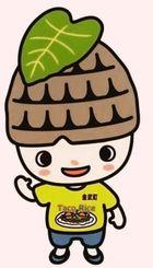 名前が「金武タームくん」に決まった金武町のイメージキャラクター
