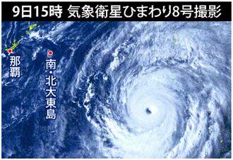 気象衛星ひまわり8号撮影