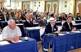 県中小企業団体中央会が開いた新春講演会=那覇市、沖縄都ホテル