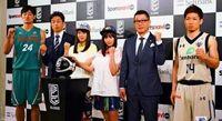 バスケBリーグ:キングス、栄えある開幕戦 9月NBLのA東京と頂上対決