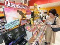 Queenブーム、沖縄にも 「また見てきます」きっかけはあの人気映画